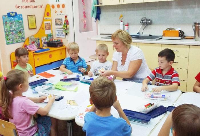 Занятие с детьми в детском саду