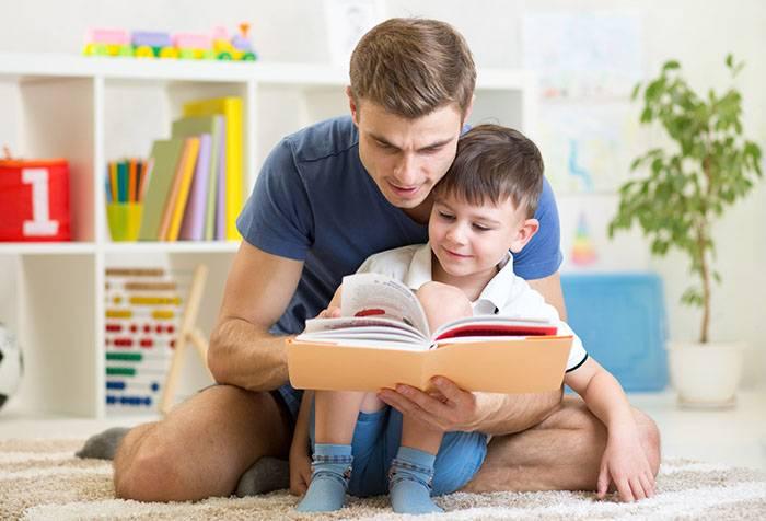 Папа с сыном читают книжку