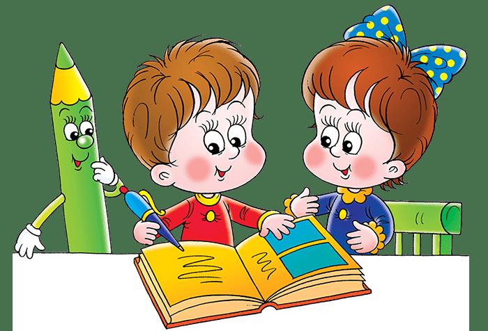 Рисунок - дети с книжкой