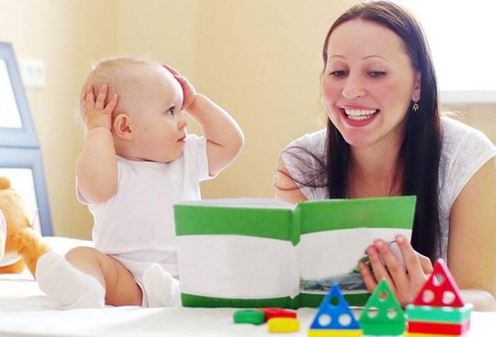 Мама читает малышу сказку