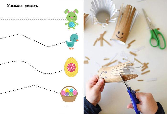Ребенок вырезает поделки из бумаги