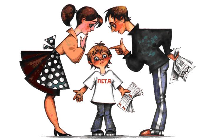 Родители ругают Петю за оценки