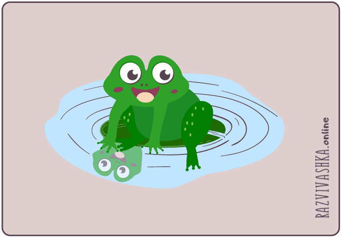 Лягушонок в луже