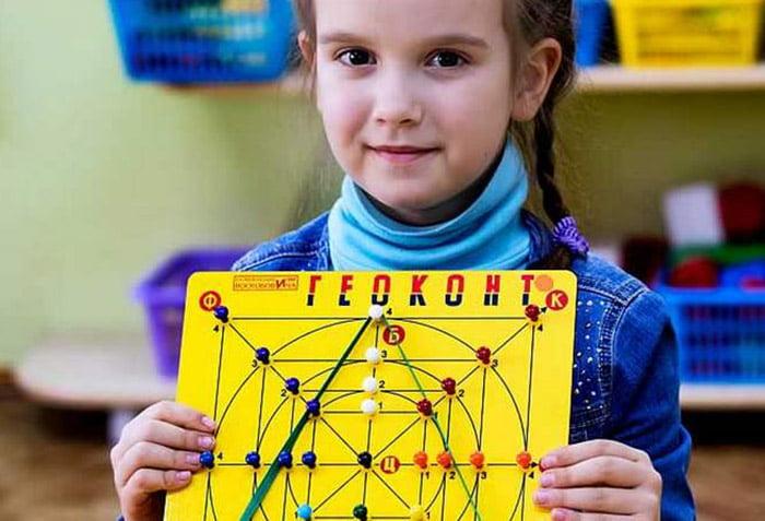 "Девочка с ""Геоконтом"" Воскобовича"