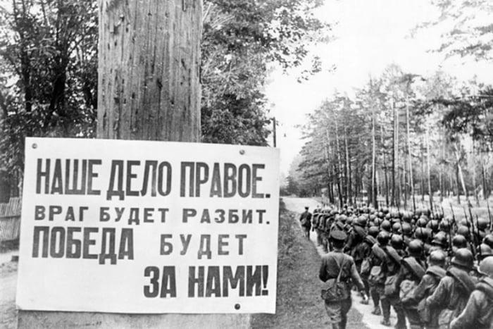 Фото начала Великой Отечественной войны