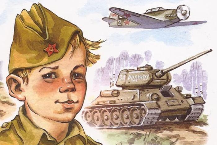 Ребенок войны
