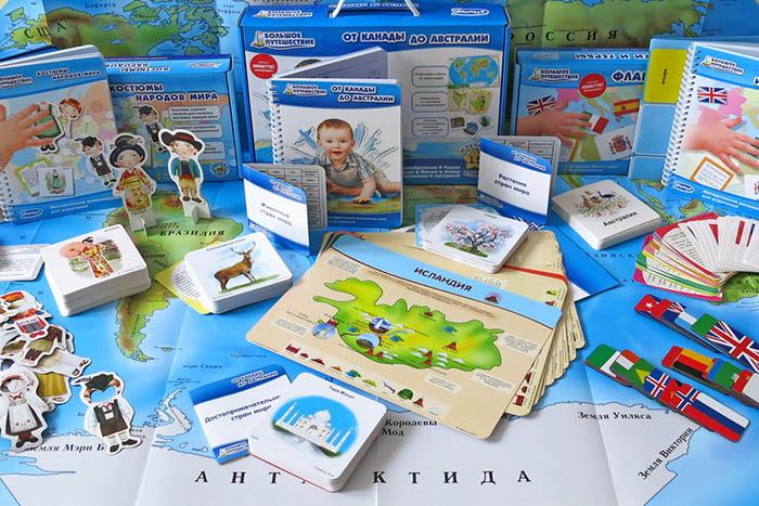 Детские пособия по географии
