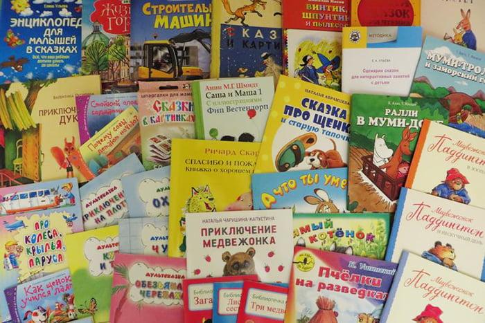 Книги и пособия для развития малыша