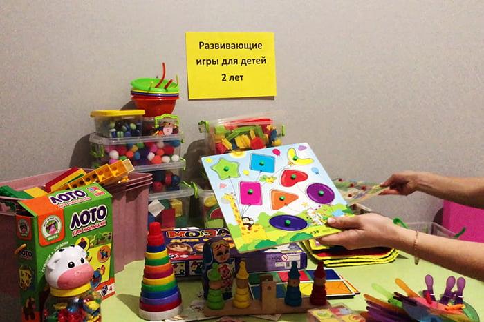 Примеры развивающих игр для детей 2 лет