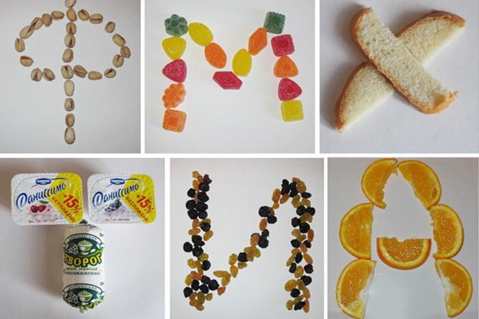 Буквы из разных продуктов