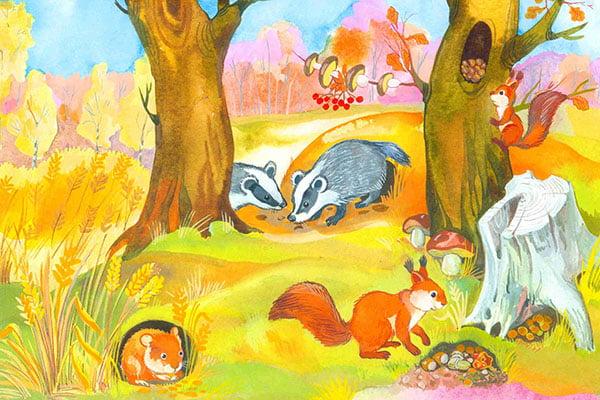 Рисунок - животные осенью