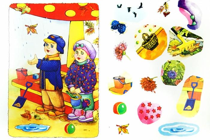 Картинка - дети на осенней прогулке
