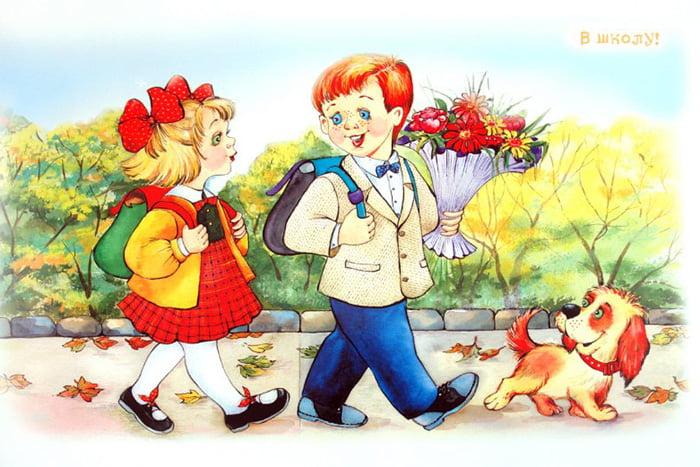 Первоклашки идут в школу
