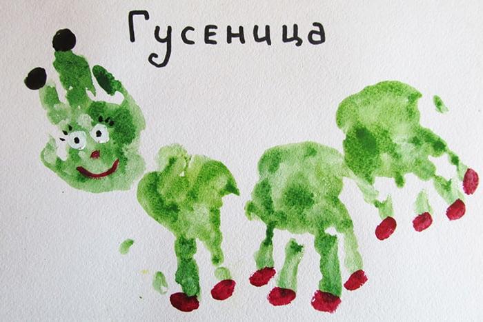 Гусеница, нарисованная отпечатками детских ладоней