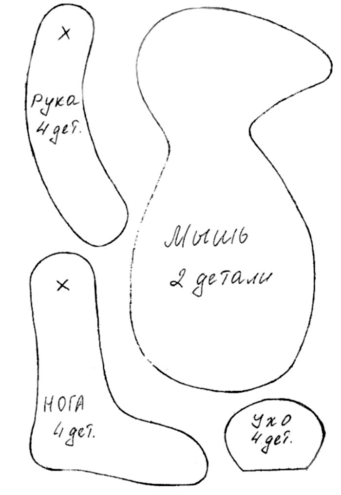 Мышь из фетра - шаблон 2