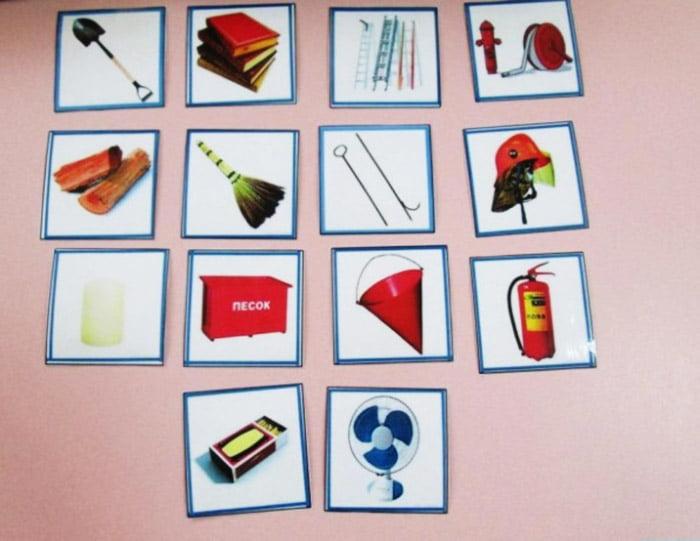 Карточки для дидактической игры по пожарной безопасности
