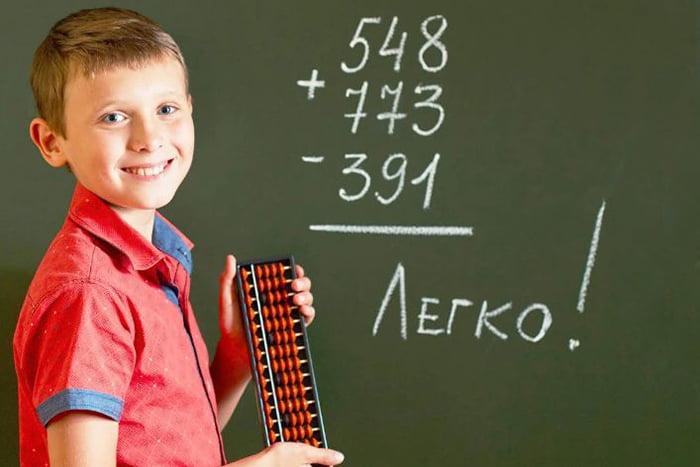 Мальчик на занятии по ментальной арифметике