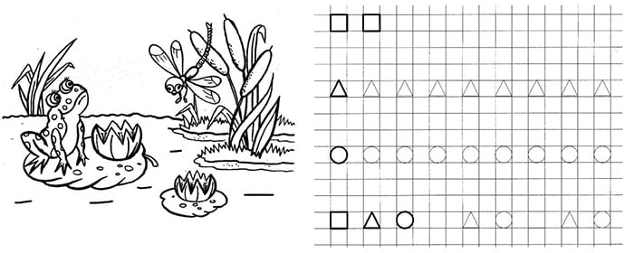 Прописи для дошкольников - геометрические фигуры