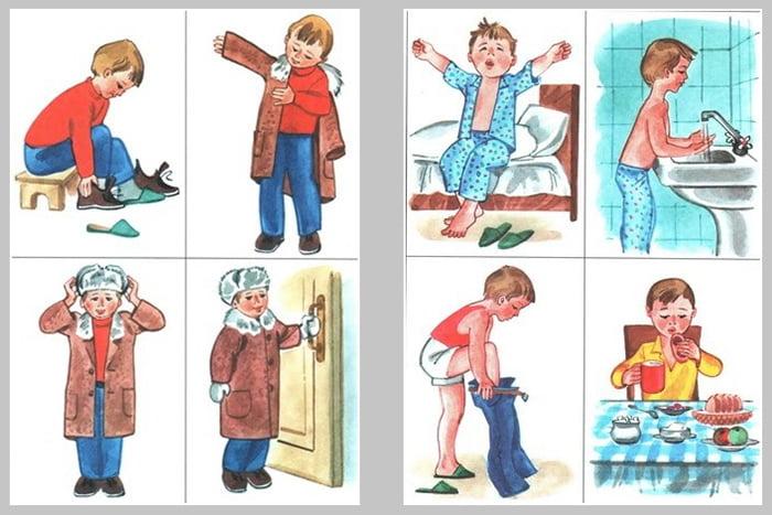 Последовательные картинки для детей