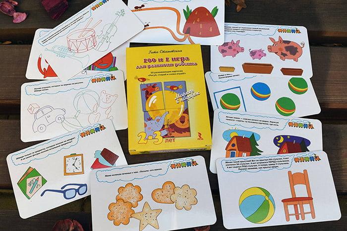 Набор карточек для детей