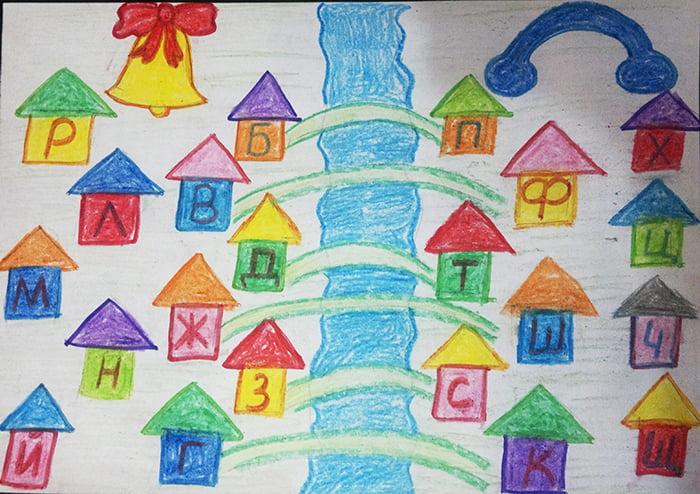 Детский рисунок на тему звонких и глухих согласных