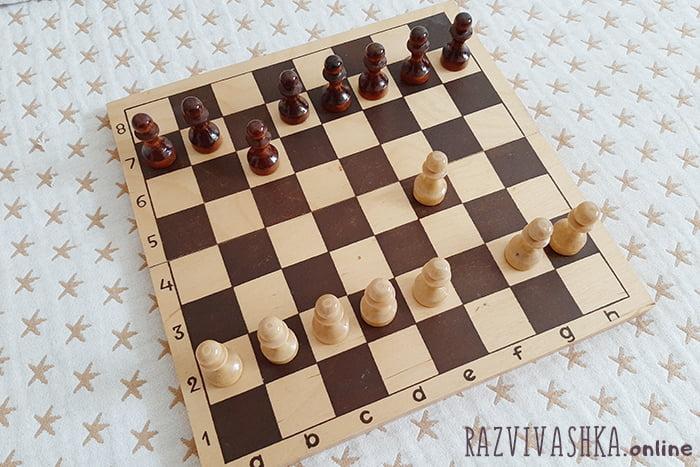 Первый ход пешки в шахматах