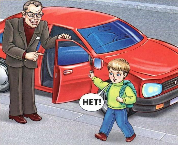 Ребенок отказывается садиться в машину к незнакомцу