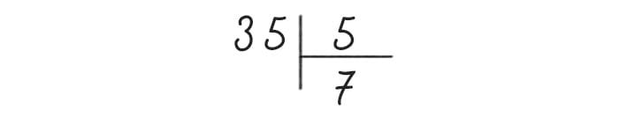 Запись деления 35 на 5