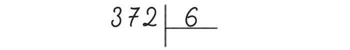 Делимое 372, делитель 6