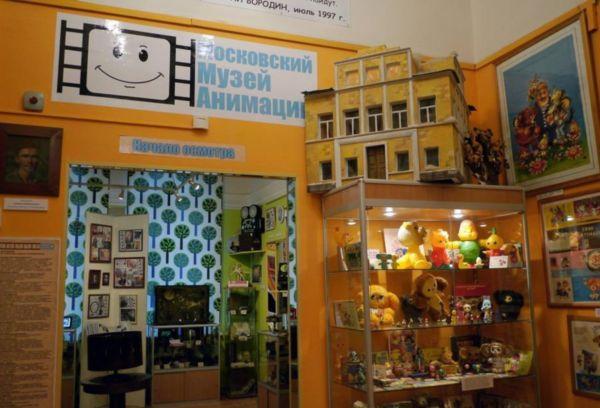 Музей анимации в Измайловском