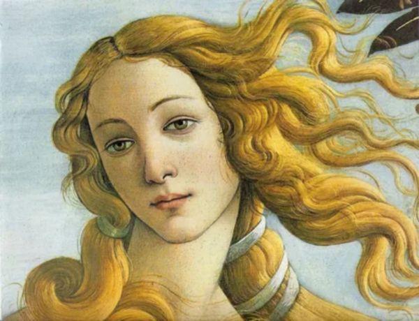 Афродита – богиня любви