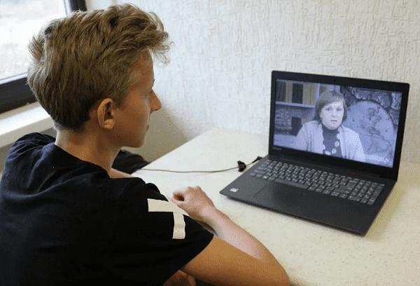 Онлайн урок