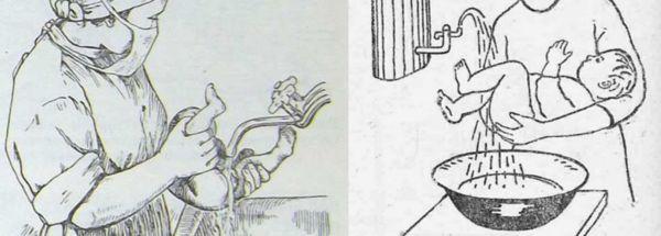 Рисунок - подмывание девочки и мальчика