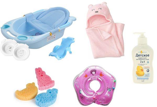 Вещи для купания малыша