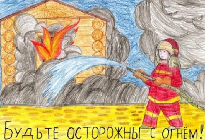 Поделка пожарная безопасность рисунок